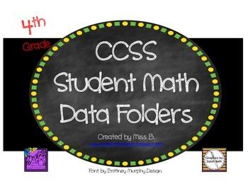 4th Grade Common Core Math Student Data Folder