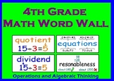 4th Grade Common Core Math Word Wall