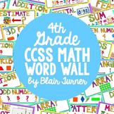 4th Grade Common Core Math Vocabulary - WORD WALL