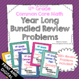 4th Grade Math Mixed Review or Homework (Common Core Aligned) THE ENTIRE YEAR