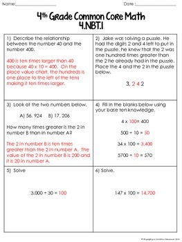 4th Grade Common Core Number and Operations in Base Ten Sheets (4.NBT)