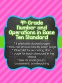 4th Grade Common Core Number and Operations in Base Ten Sh