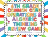 4th Grade Common Core Operations and Algebraic Thinking Review Game
