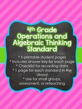 4th Grade Common Core Operations and Algebraic Thinking Sheets (4.OA)