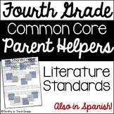 4th Grade Common Core Reading Literature Parent Helper -also in Spanish