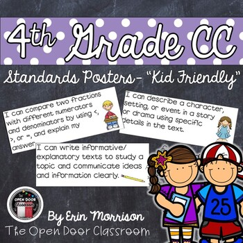 common core kid friendly posters