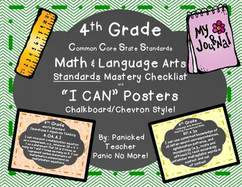 4th Grade Common Core Standards Posters and Checklists (Chalkboard Style!)