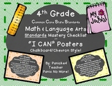 4th Grade Common Core Standards Posters and Checklists (Ch