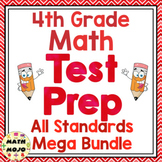 4th Grade Math Test Prep: All Standards Mega Bundle