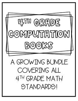 4th Grade Computation Books Growing Bundle