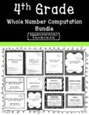 4th Grade Computation Bundle