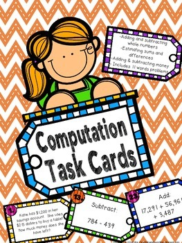 4th Grade Computation Task Cards