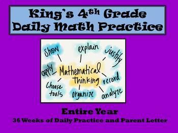 4th Grade Daily Math - Entire Year
