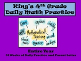 4th Grade Daily Math - Entire Year
