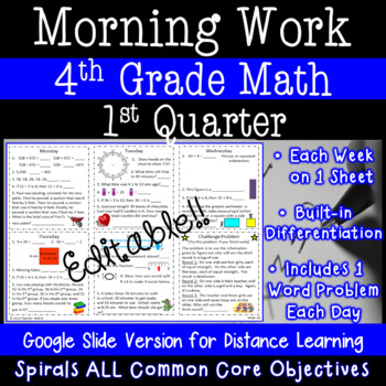 4th Grade Daily Math Morning Work - 1st Quarter