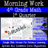 4th Grade Daily Math Morning Work - 1st Quarter - Distance Learning - Google