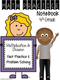 Daily Intervention Notebook - Multiplication/Division