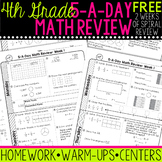 4th Grade Daily Math Spiral Review - 2 Weeks Free