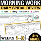 4th Grade Morning Work | Spiral Review Homework - Set 1 -