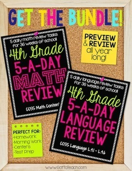 4th Grade Daily Math and Language Spiral Review Bundle
