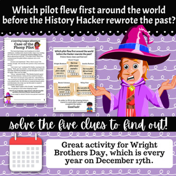 4th Grade December Math Adventure- The Case of the Phony Pilot