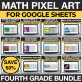 4th Grade Digital Math Pixel Art Bundle - Math Mystery Pic