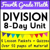 4th Grade Division Bundle, One-Digit Divisors, 7 practice packets + quizzes