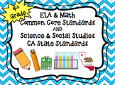 4th Grade ELA & Math Common Core AND Science & Social Studies CA Standards