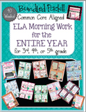 ELA Morning Work/Bell Work: BUNDLE PACK! 40 WEEKS-ENTIRE YEAR! Monthly Themed!