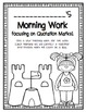 4th Grade ELA Morning Work/Bell Work: TWO Weeks! June Themed Worksheets!