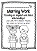 4th Grade ELA Morning Work/Bell Work: TWO Weeks! June Them