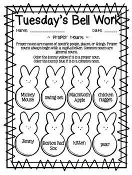 4th Grade ELA Morning Work/Bell Work: WHOLE month! April Themed Worksheets!
