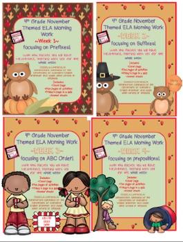 4th Grade ELA Morning Work/Bell Work: WHOLE month! NOVEMBER Themed Worksheets!