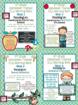 4th Grade ELA Morning Work/Bell Work: WHOLE month! September Themed Worksheets!