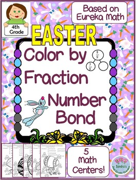 4th Grade Easter Color by Number Bond - Fractions - 5 Math Centers!