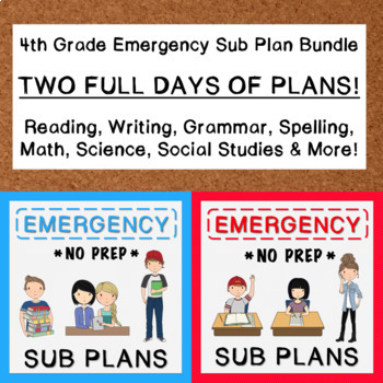 4th Grade Emergency Sub Plans (2 FULL days!)
