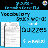 4th Grade End of Grade ELA Words and Quizzes - Test Prep | {Common Core} {EOG}