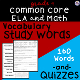 4th Grade End of Grade ELA and Math Words and Quizzes | {Common Core} {EOG}