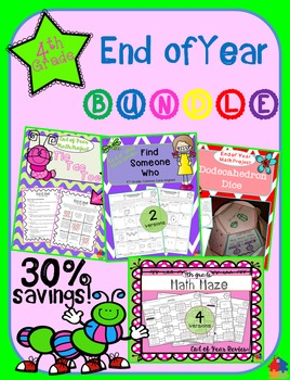 4th Grade End of Year BUNDLE