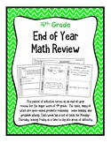 4th Grade End of Year Daily Math Review