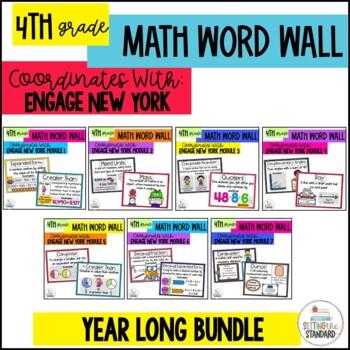 4th Grade Engage New York Vocabulary BUNDLE