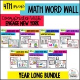 4th Grade Engage New York Vocabulary BUNDLE