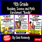 4th Grade Enrichment Project Bundle!  Reading, Science, Math Projects All Year!