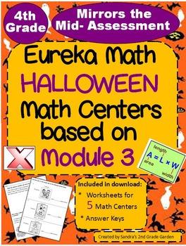 4th Grade Eureka Math Halloween Math Centers Aligned With