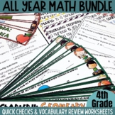 Go Math 4th Grade Whole Year Everything Bundle