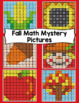 4th Grade Fall Math Mystery Pictures: Fall Color By Number Activities