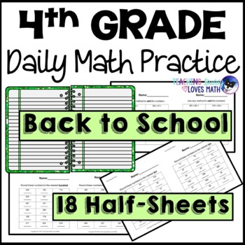 4th Grade First Weeks of School Daily Math Review Workshee