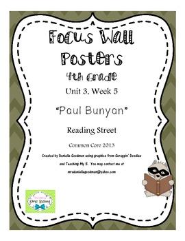 """4th Grade Focus Wall """"Paul Bunyan"""""""