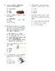 4th Grade Force and Motion Unit Test