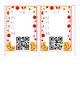 4th Grade Fraction QR Task Cards with Unlike Denominators